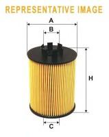 Топливный фильтр Wix WF8392
