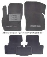 Коврики в салон для Mazda 5 '10- текстильные, серые (Люкс)
