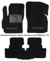 Коврики в салон для Mazda BT-50 '07- текстильные, черные (Люкс)