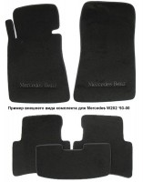 Коврики в салон для Mercedes B-Class W245 '05-11 текстильные, черные (Люкс)