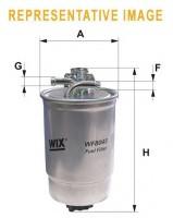 Топливный фильтр Wix WF8045
