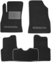 Коврики в салон для Nissan Juke '11- текстильные, серые (Люкс) 2 клипсы