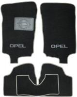Коврики в салон для Opel Corsa C '00-06 текстильные, серые (Люкс)