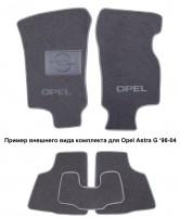 Коврики в салон для Opel Corsa D '06-14 текстильные, серые (Люкс)