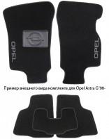 Коврики в салон для Opel Zafira '05-13 текстильные, черные (Люкс)