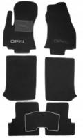 Коврики в салон для Opel Zafira '99-05 текстильные, серые (Люкс)