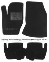 Коврики в салон для Peugeot Bipper '08- текстильные, черные (Люкс)