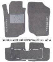 Коврики в салон для Peugeot Expert '96-07 текстильные, серые (Люкс)