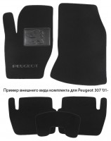Коврики в салон для Peugeot Expert '96-07 текстильные, черные (Люкс)