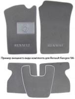 Коврики в салон для Renault Clio III '05-12 текстильные, серые (Люкс)