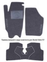 Коврики в салон для Skoda Yeti '09-17 текстильные, серые (Люкс)