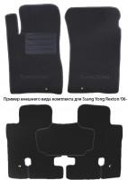 Коврики в салон для Ssangyong Rexton '01-06 текстильные, черные (Люкс)