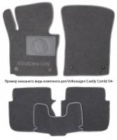 Коврики в салон для Volkswagen Touareg '10-18 текстильные, серые (Люкс) 8 клипс