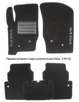 Коврики в салон для Volvo S80 '98-06 текстильные, черные (Люкс)