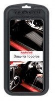 Фото 1 - Защитная пленка для порогов автомобиля для Mitsubishi Pajero Sport '08-16 (AutoProTech)