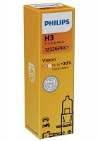 Автомобильная лампочка Philips Vision H3 12V 55W