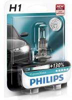 Автомобильная лампочка Philips X-tremeVision +130%  H1 12V 55W