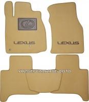 Коврики в салон для Lexus GS с 2012 AWD текстильные, бежевые (Премиум)