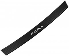 Накладка с загибом на бампер карбон для Lada (Ваз) Калина 1118 '04-13 Седан (Premium+k)