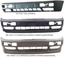 Передний бампер Volkswagen Golf III '91-97, черный, со спойлером (FPS)