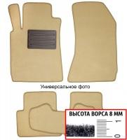 Коврики в салон для Acura RL '04-12  текстильные, бежевые (Премиум)