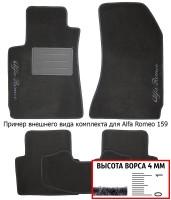 Коврики в салон для Alfa Romeo 155 '92-97 текстильные, черные (Люкс)