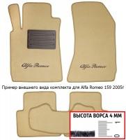 Коврики в салон для Alfa Romeo 156 '97-06  текстильные, бежевые (Люкс)