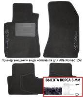 Коврики в салон для Alfa Romeo 159 '05-11  текстильные, черные (Премиум)