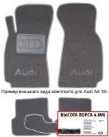 Коврики в салон для Audi TT '98-06  текстильные, серые (Люкс)
