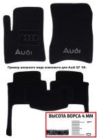 Коврики в салон для Audi TT '98-06  текстильные, черные (Люкс)