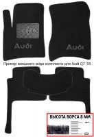 Фото 1 - Коврики в салон для Audi A6 '05-10  текстильные, черные (Премиум)