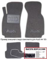 Коврики в салон для Audi A6 '97-05  текстильные, серые (Премиум)