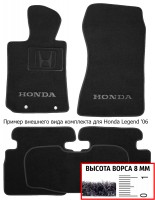 Коврики в салон для Honda Legend '08-13  текстильные, черные (Премиум)