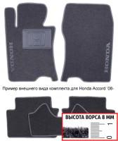 Коврики в салон для Honda FR-V '04-09  текстильные, серые (Премиум)