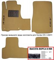 Коврики в салон для Honda Pilot 08-  текстильные, бежевые (Премиум)