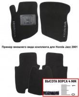 Коврики в салон для Honda S2000 '03-  текстильные, черные (Люкс)