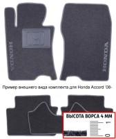 Коврики в салон для Honda S2000 '03-  текстильные, серые (Люкс)