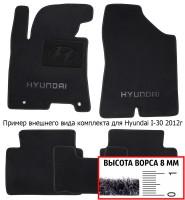 Коврики в салон для Hyundai Santa Fe '06-10 CM  текстильные, черные (Премиум)