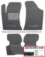 Коврики в салон для Hyundai Genesis Coupe '08-  текстильные, серые (Премиум)