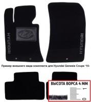 Коврики в салон для Hyundai Santa Fe '06-10 CM  текстильные, черные (Люкс) 1+2+3 ряд