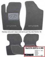 Коврики в салон для Hyundai Terracan '00- текстильные, серые (Люкс)