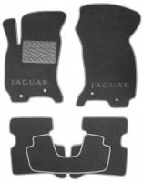 Коврики в салон для Jaguar X-Type '01- текстильные, серые (Люкс)