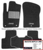 Коврики в салон для Jeep Cherokee '98-01 V4 текстильные, серые (Люкс)