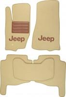 Коврики в салон для Jeep Grand Cherokee '04-10  текстильные, бежевые (Люкс)