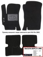 Коврики в салон для Kia Opirus '03- текстильные, черные (Люкс)