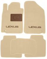 Коврики в салон для Lexus ES '12-  текстильные, бежевые (Премиум) 4 клипсы
