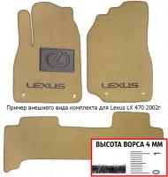 Коврики в салон для Lifan X60  текстильные, бежевые (Люкс)