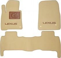 Коврики в салон для Lexus LX 570 '08-12  текстильные, бежевые (Премиум)