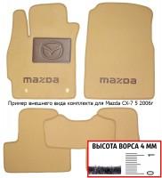 Коврики в салон для Mazda RX-8 '02- текстильные, бежевые (Люкс)