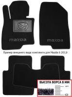 Коврики в салон для Mazda 6 '13-  текстильные, черные (Премиум)
